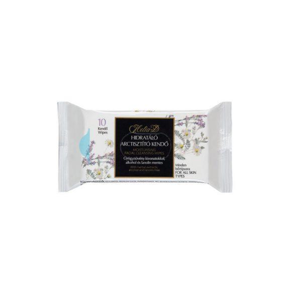 Helia-D Moisturizing Facial Cleansing Wipes 10 pcs
